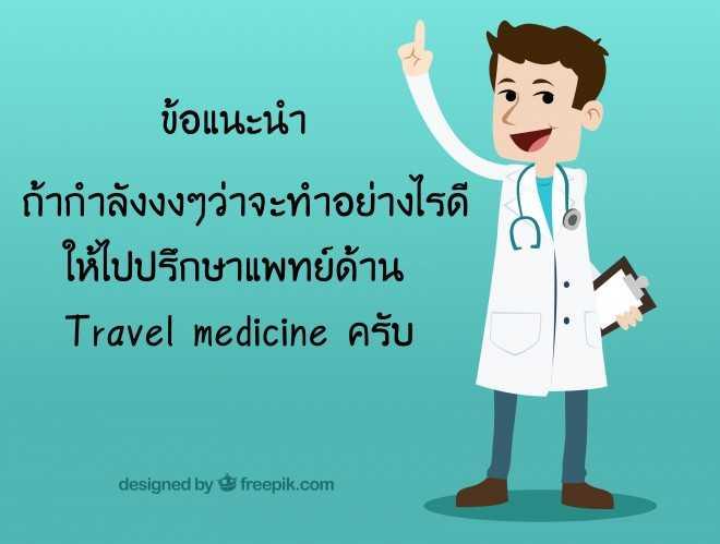 Cartoon_doctors
